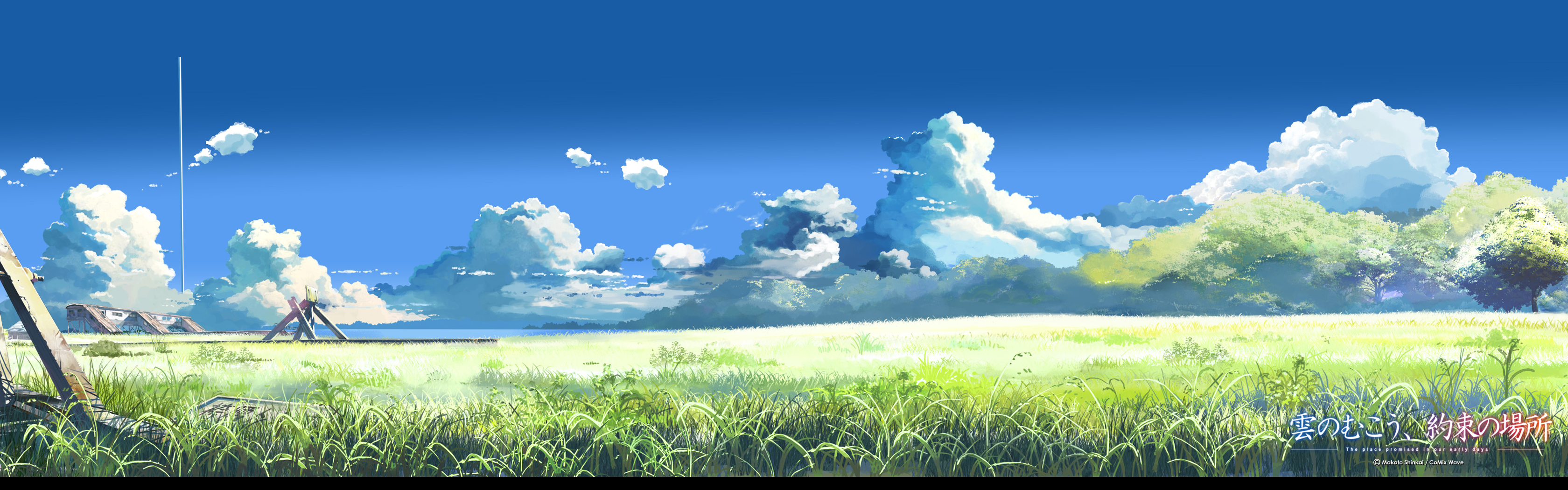 Artist Makoto Shinkai He Is An Animator And This Image Came From One Of His